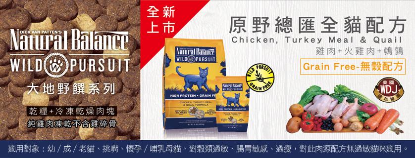 NB,田園,狗,無麩質,天然糧,寵物食品,雞肉,糙米,燕麥,雞肉,馬鈴薯,黃金巴頓